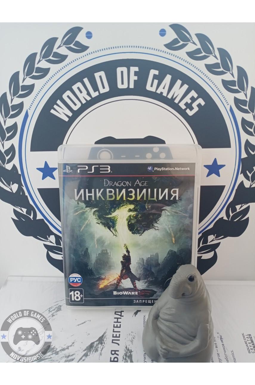 Dragon Age Инквизиция [PS3]