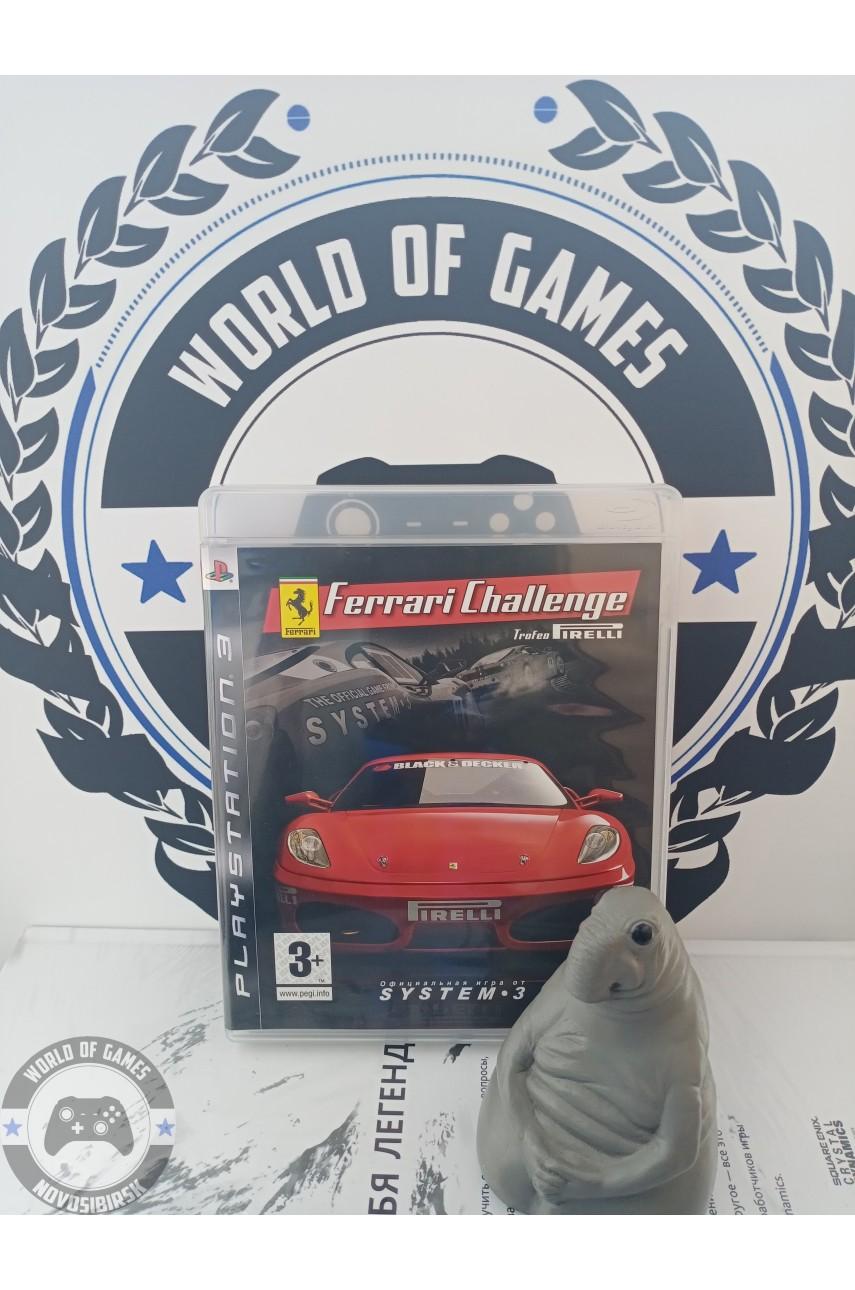 Ferrari Challenge Trofeo Pirelli [PS3]