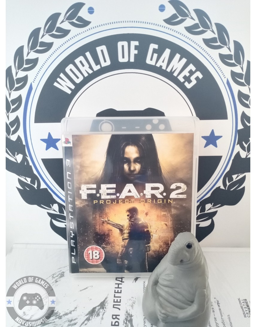 Fear 2 [PS3]