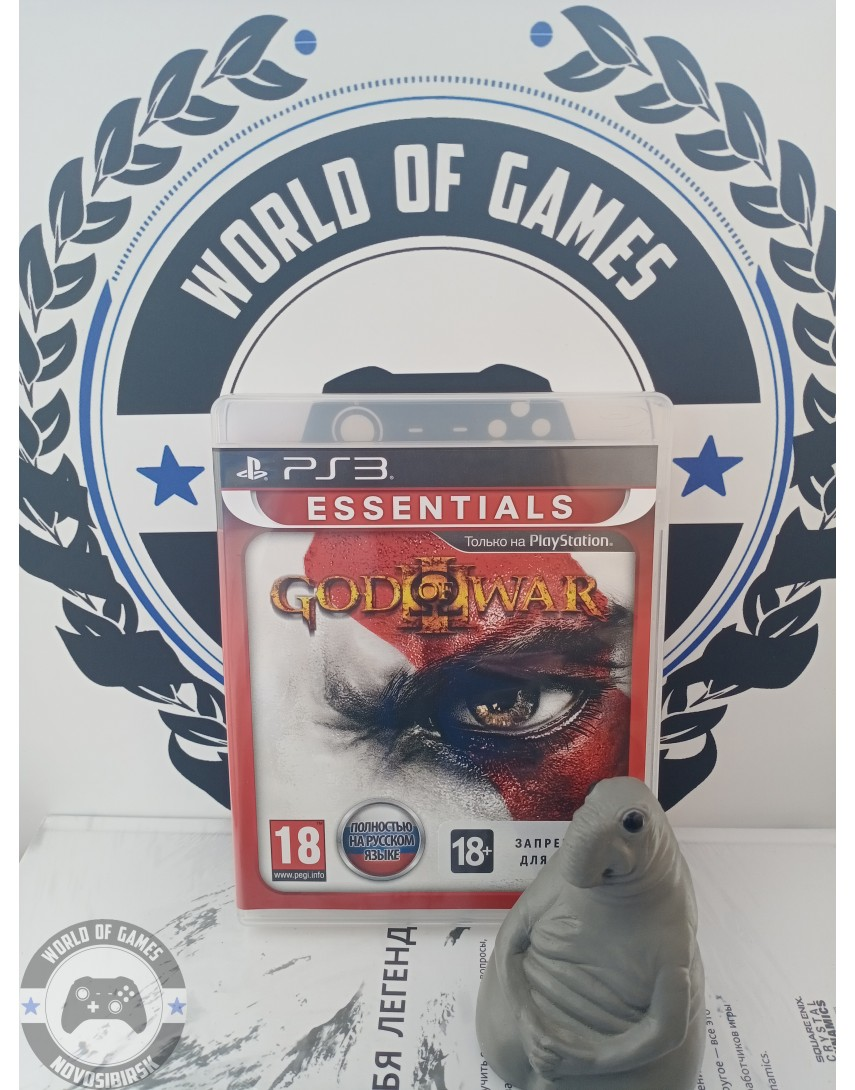 God of War 3 [PS3]