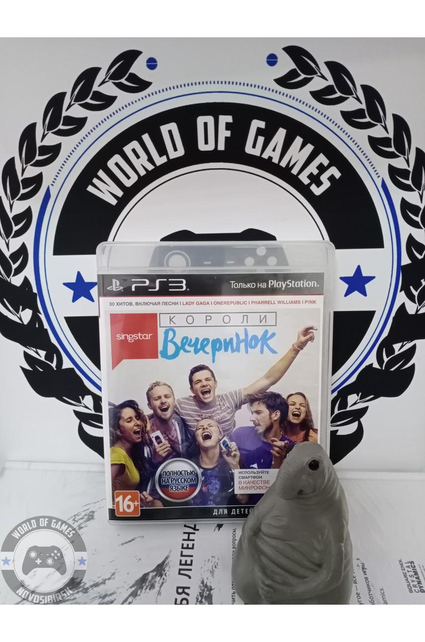 Singstar Короли Вечеринок [PS3]