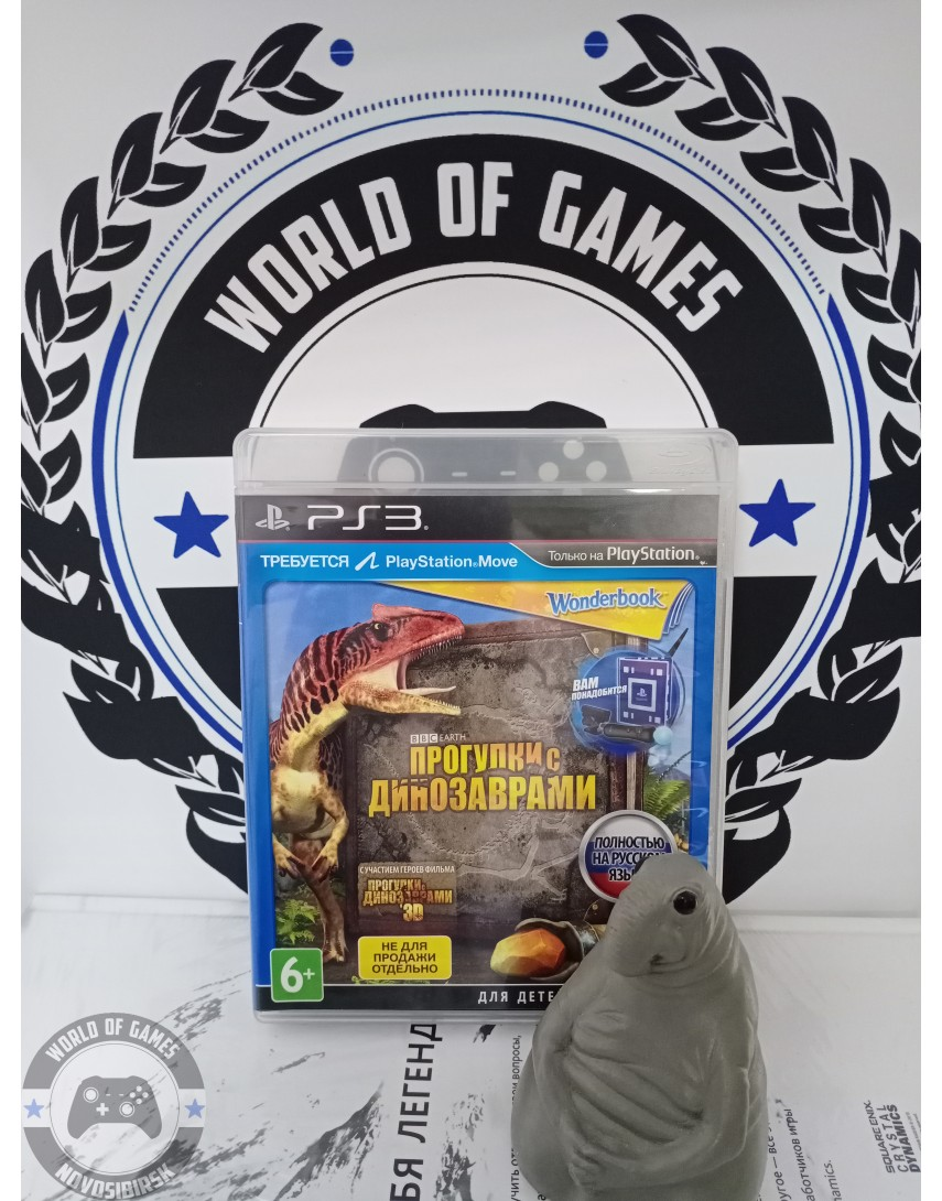 Wonderbook Прогулки с Динозаврами [PS3]