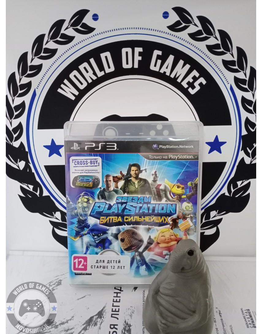 Звезды Playstation Битва Сильнейших [PS3]