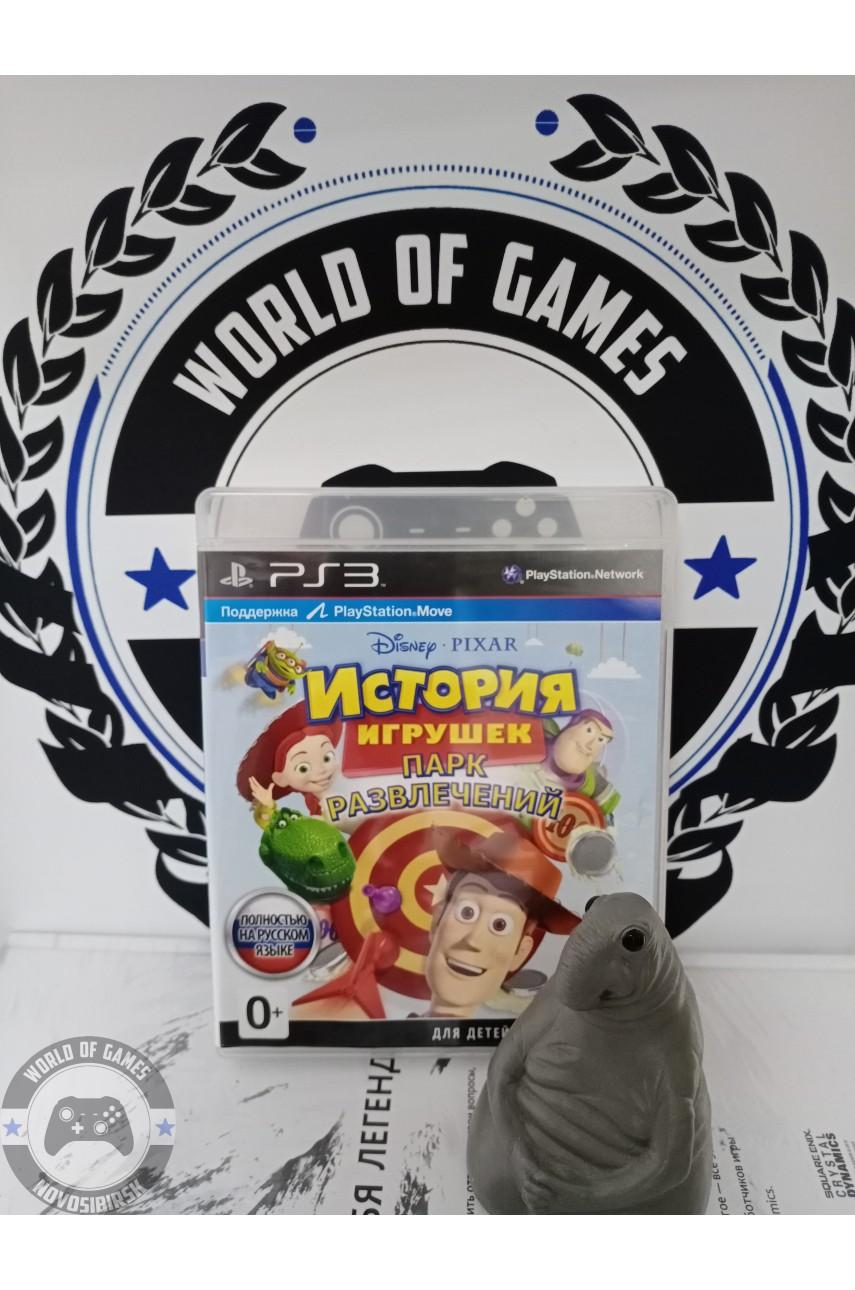 История Игрушек Парк Развлечений [PS3]