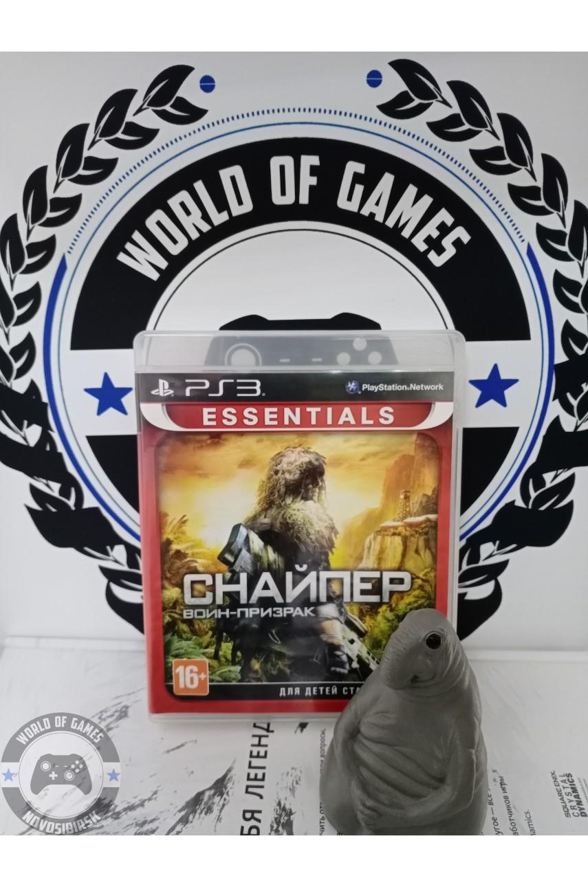 Снайпер Воин-Призрак [PS3]