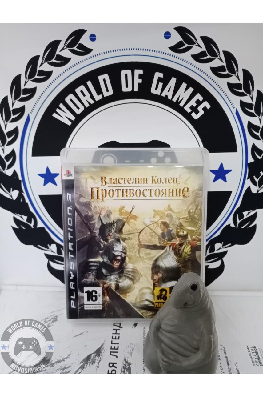 Властелин Колец Противостояние [PS3]