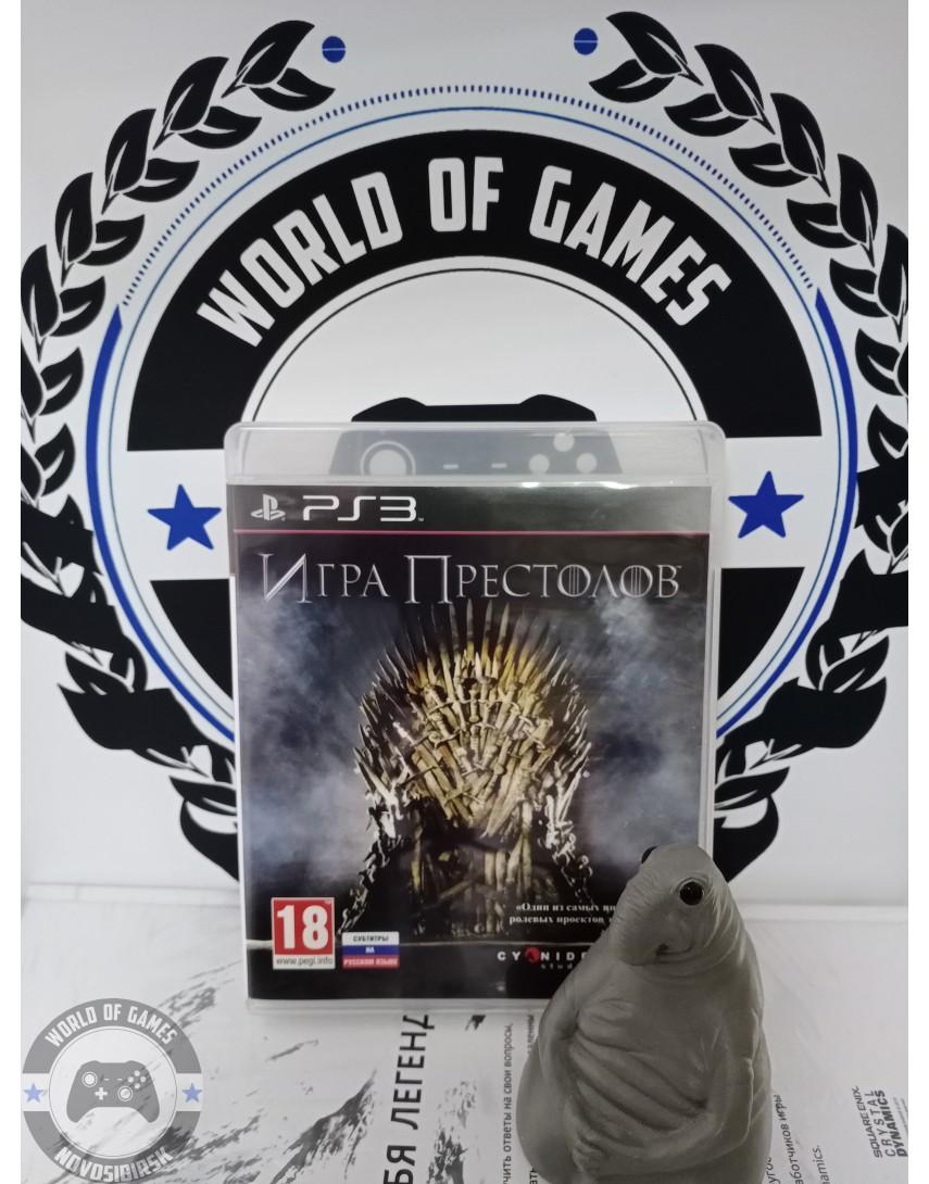 Игра Престолов [PS3]