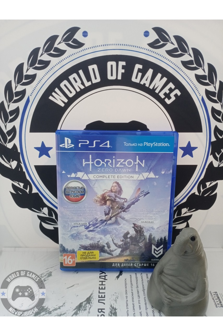 Horizon Zero Dawn Complete Edition [PS4]