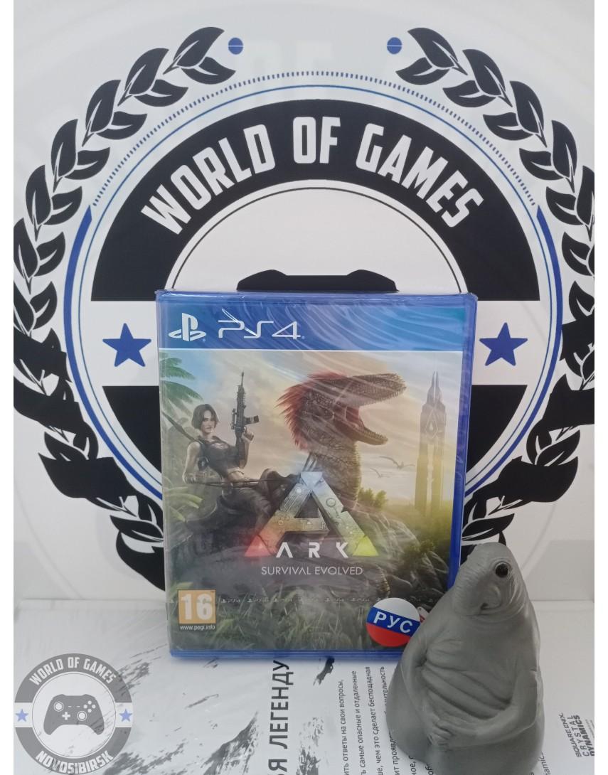 Купить ARK Survival Evolved [PS4] в Новосибирске