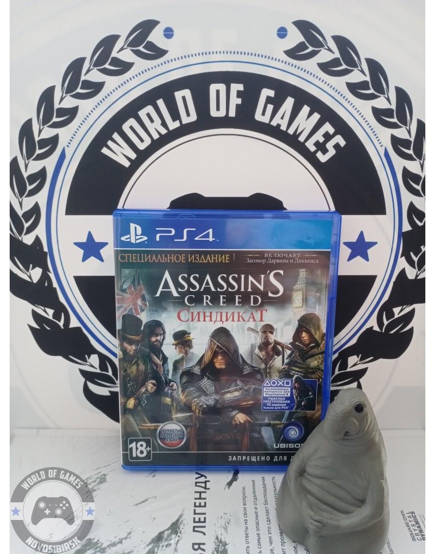Купить Assassin's Creed Синдикат [PS4] в Новосибирске