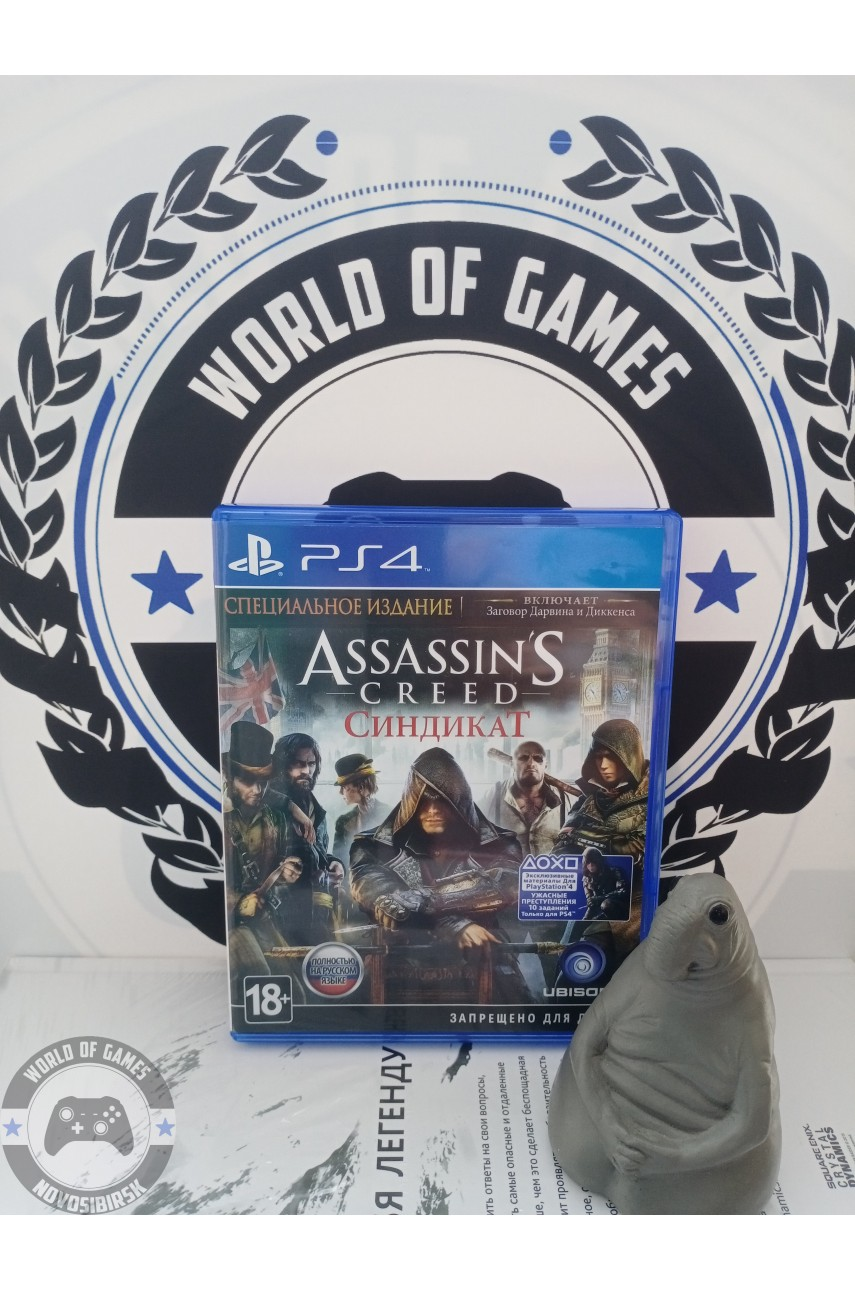 Assassin's Creed Синдикат [PS4]