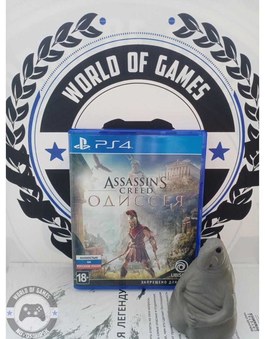 Купить Assassin's Creed Одиссея [PS4] в Новосибирске