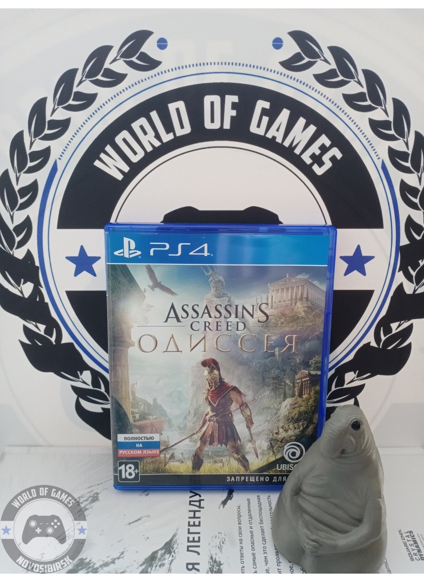 Assassin's Creed Одиссея [PS4]