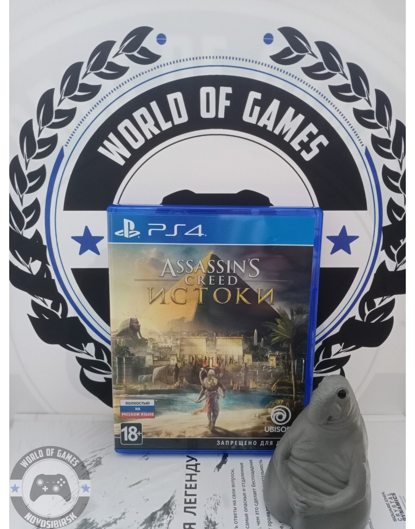 Купить Assassin's Creed Истоки [PS4] в Новосибирске