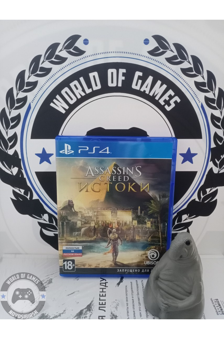 Assassin's Creed Истоки [PS4]