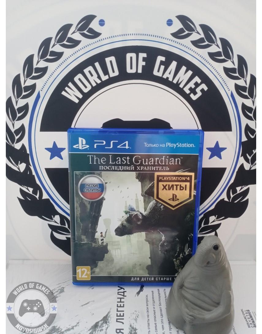 Купить The Last Guardian [PS4] в Новосибирске