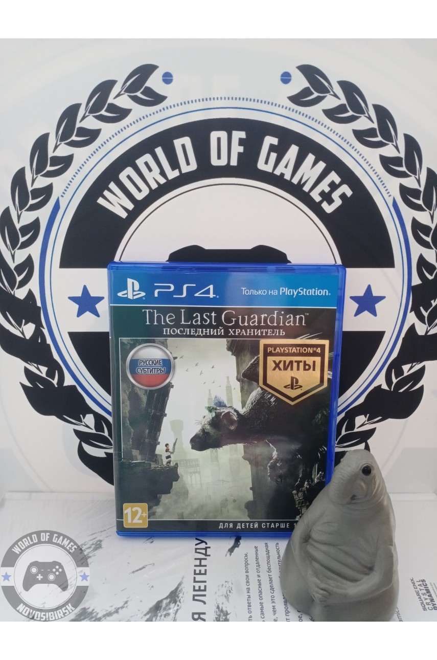 The Last Guardian [PS4]
