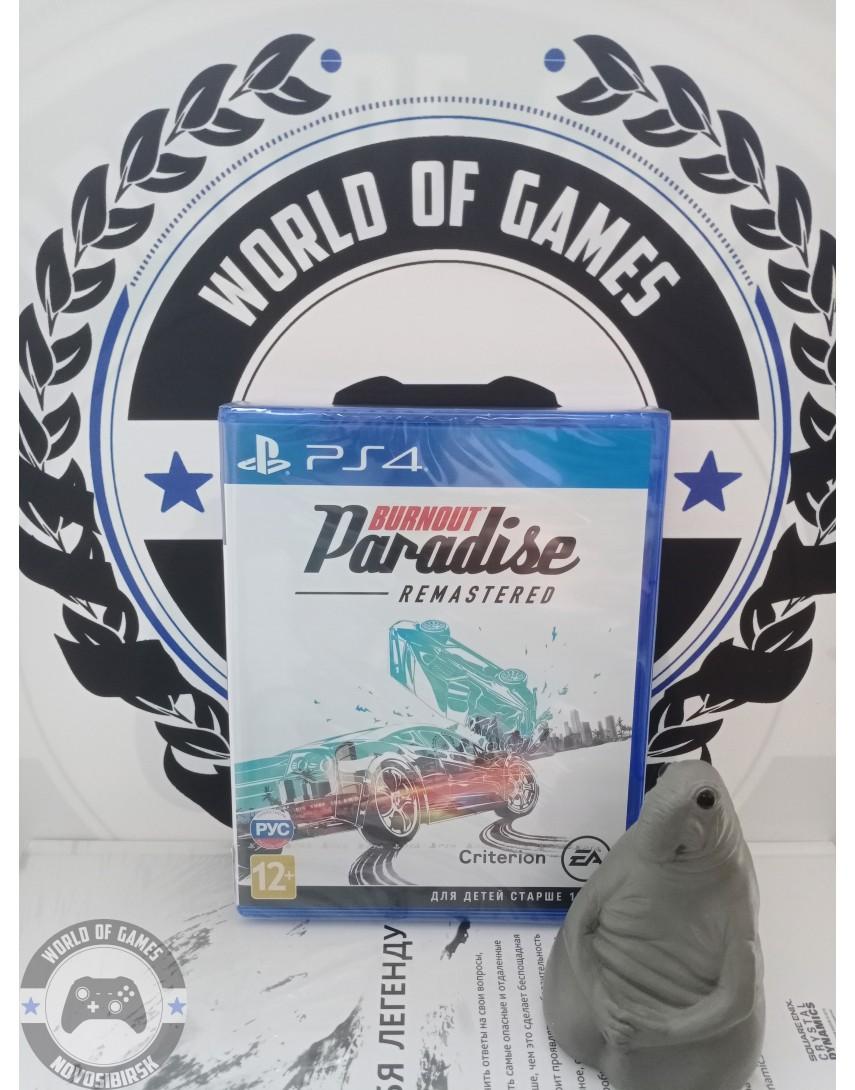 Купить Burnout Paradise Remastered [PS4] в Новосибирске