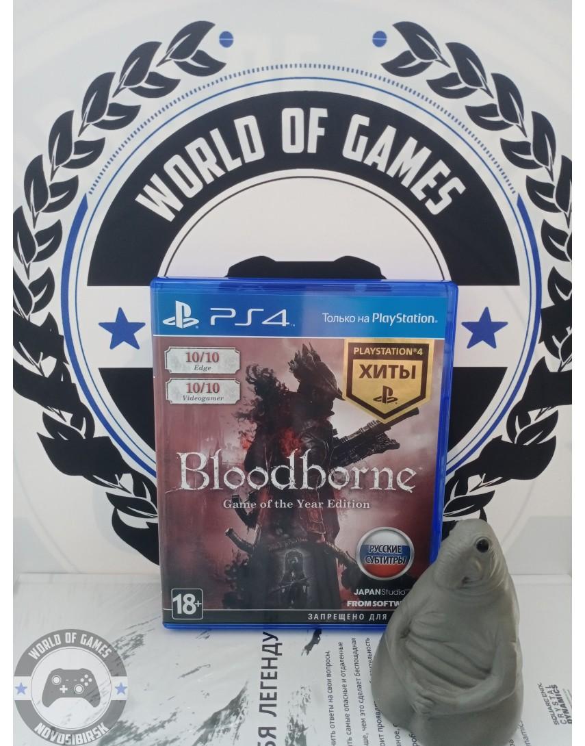 Купить Bloodborne Game of the Year Edition [PS4] в Новосибирске