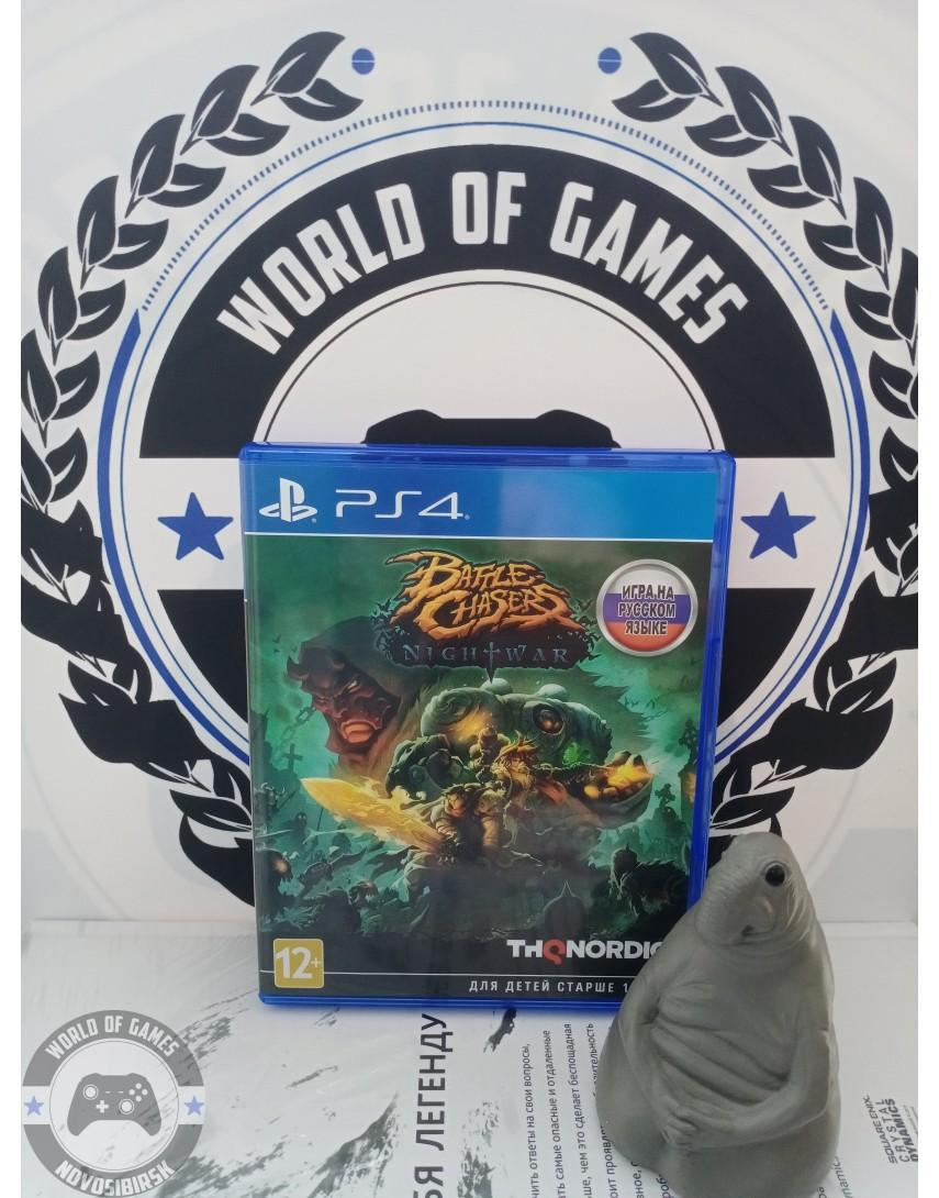 Купить Battle Chasers Nightwar [PS4] в Новосибирске
