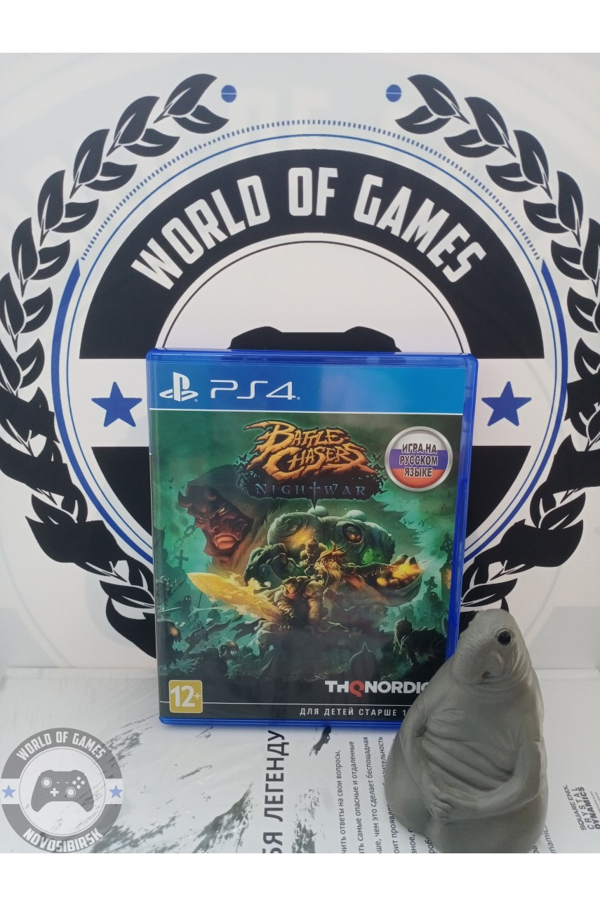 Battle Chasers Nightwar [PS4]