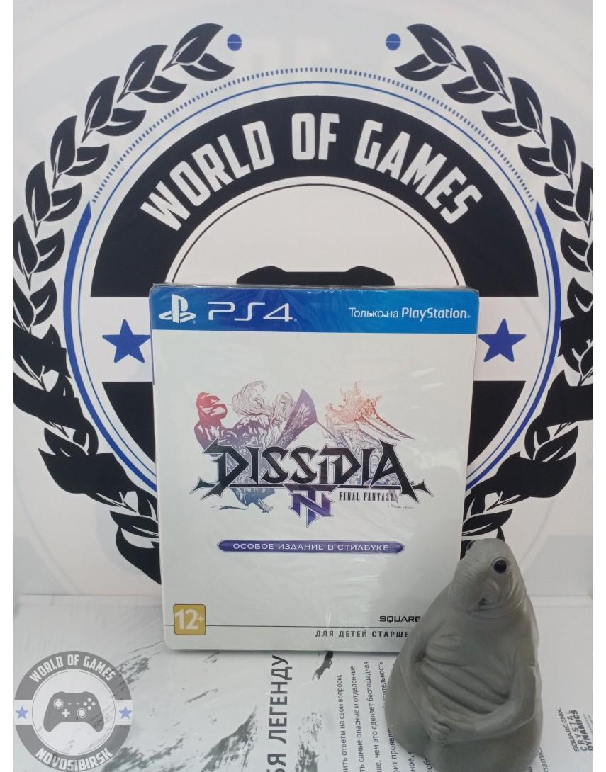 Купить Dissidia Final Fantasy NT [PS4] в Новосибирске