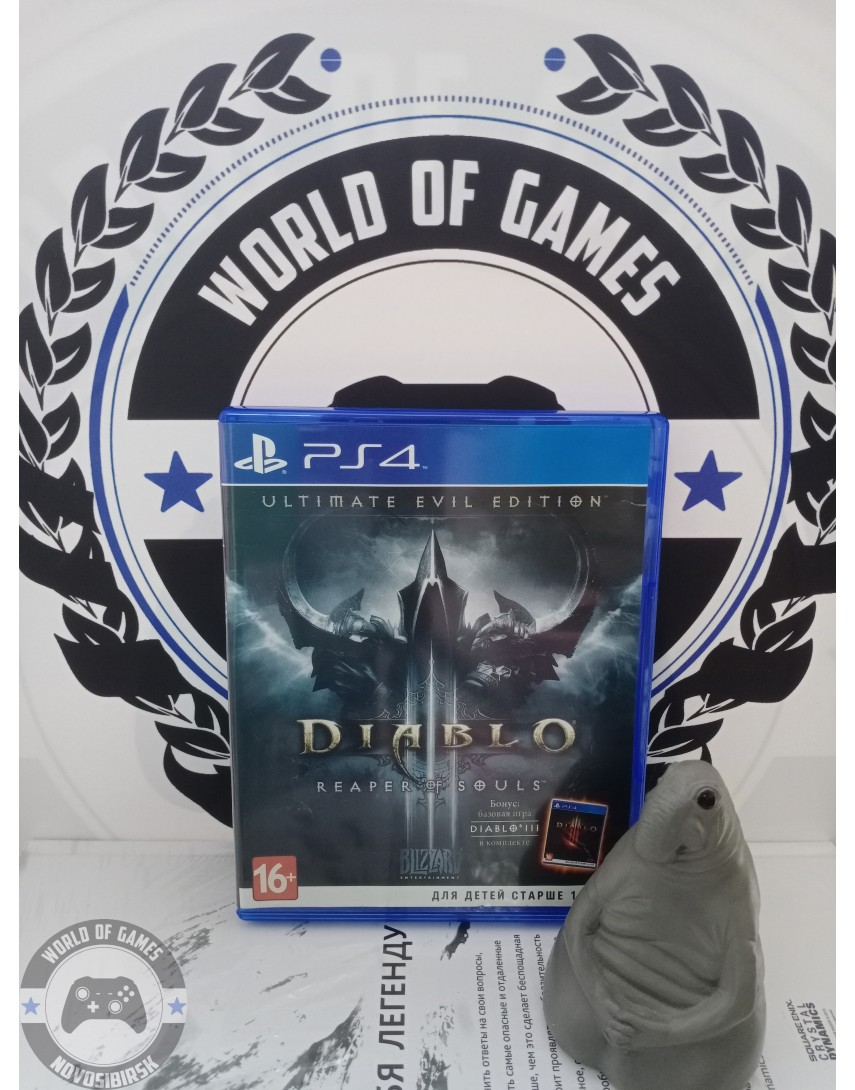 Купить Diablo 3 Reaper of Souls [PS4] в Новосибирске