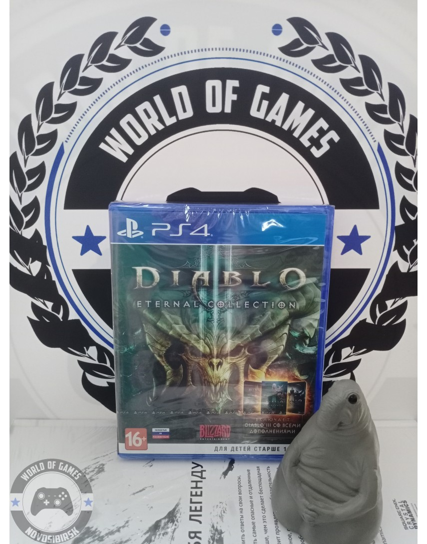 Diablo 3 Eternal Collection [PS4]
