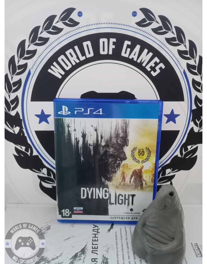 Купить Dying Light [PS4] в Новосибирске
