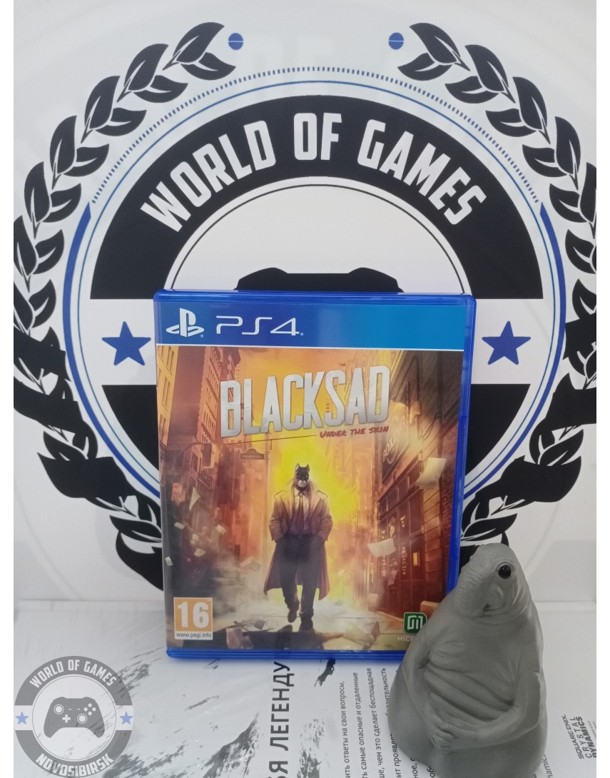 Купить Blacksad - Under the Skin [PS4] в Новосибирске