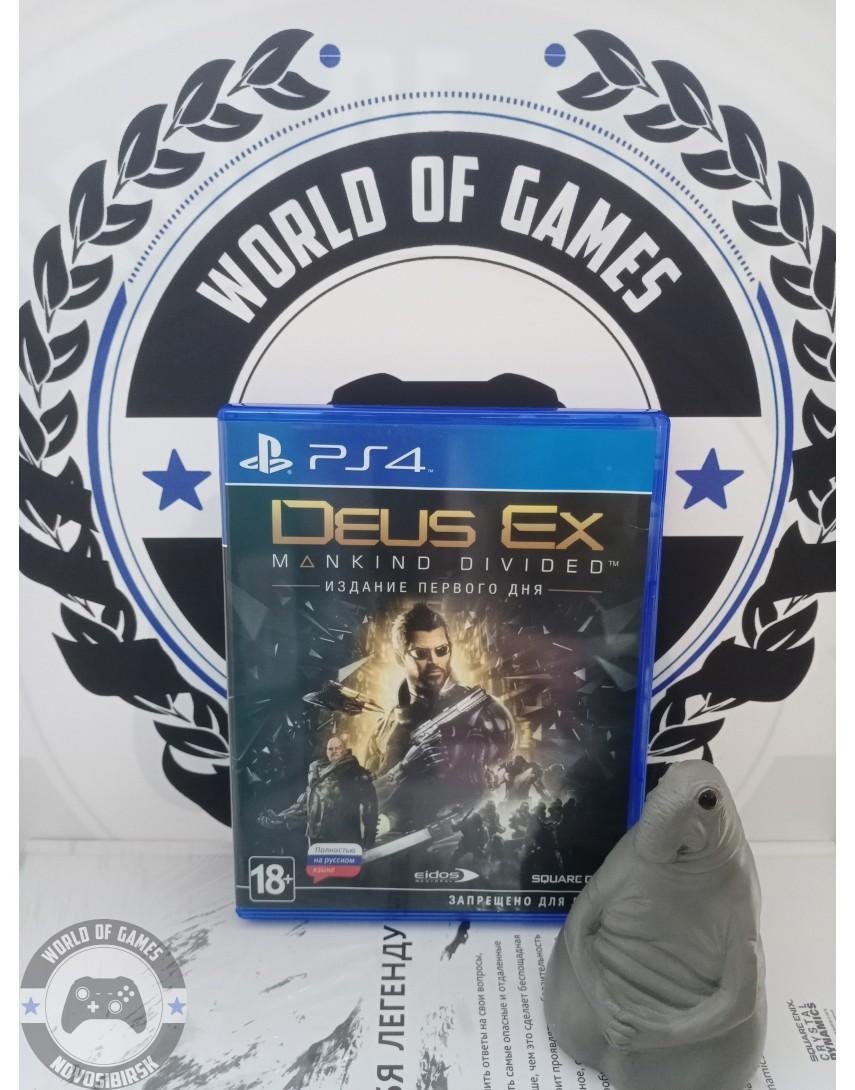 Купить Deus Ex Mankind Divided [PS4] в Новосибирске