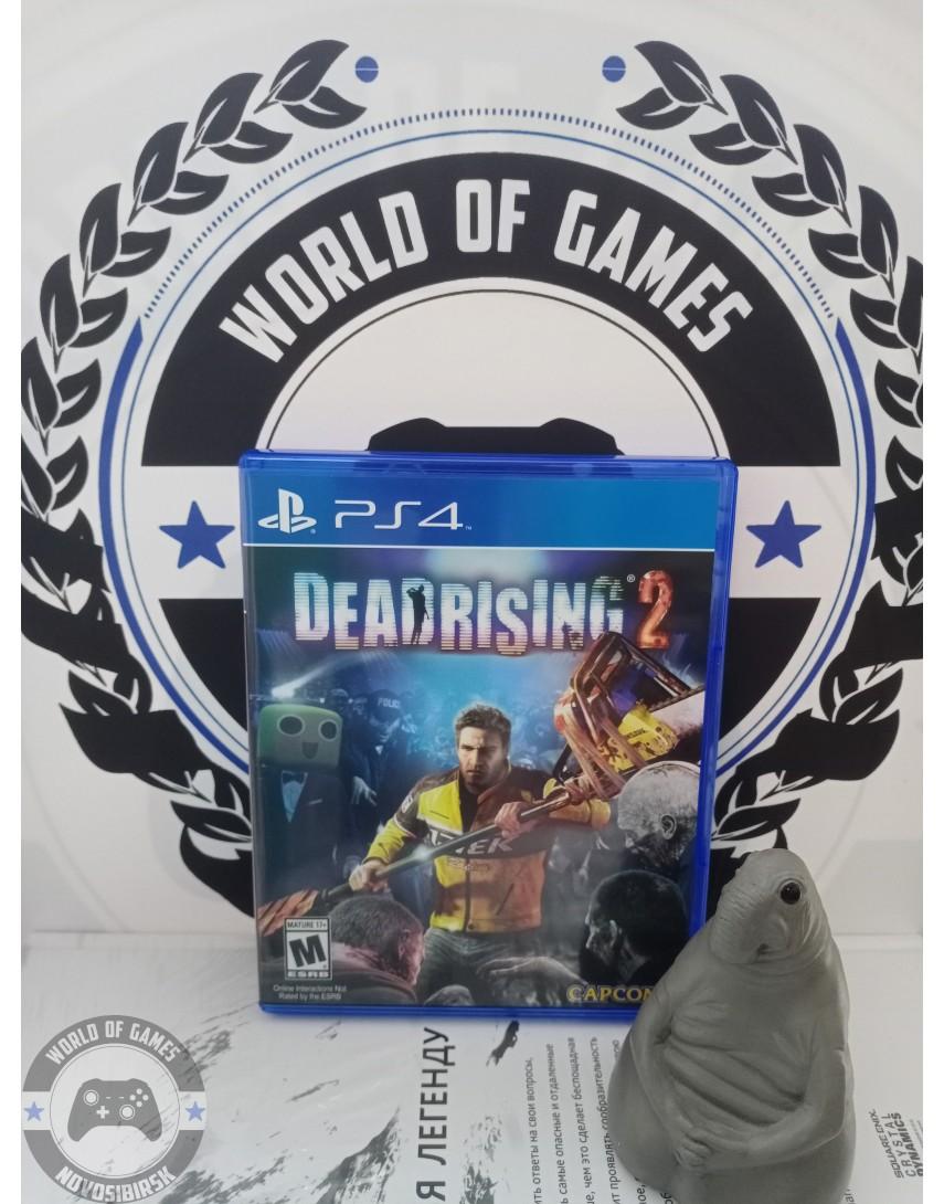 Купить Dead Rising 2 [PS4] в Новосибирске