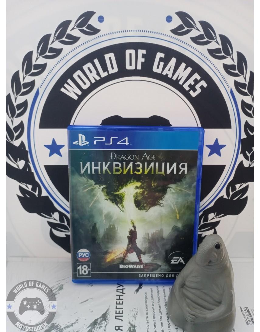 Купить Dragon Age Инквизиция [PS4] в Новосибирске