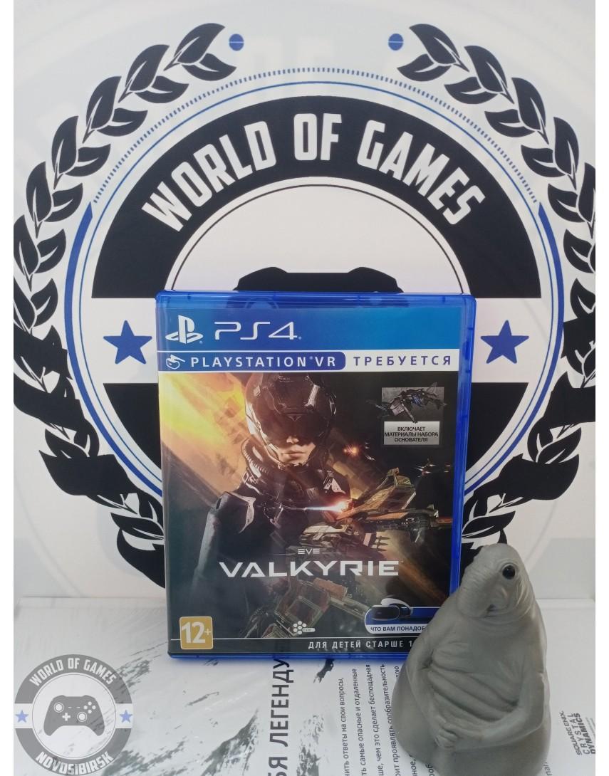 Купить EVE Valkyrie [PS4] в Новосибирске
