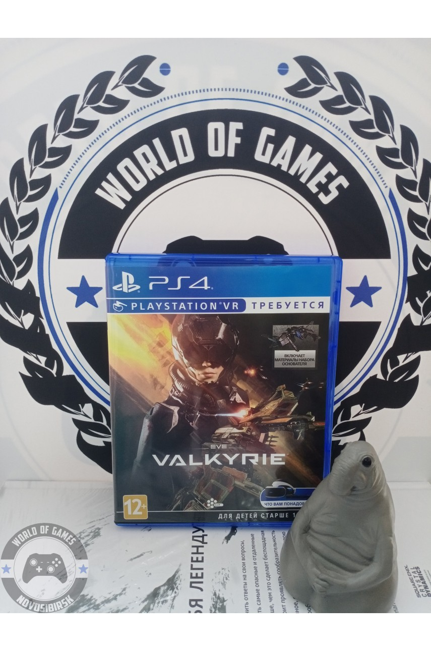 EVE Valkyrie [PS4]