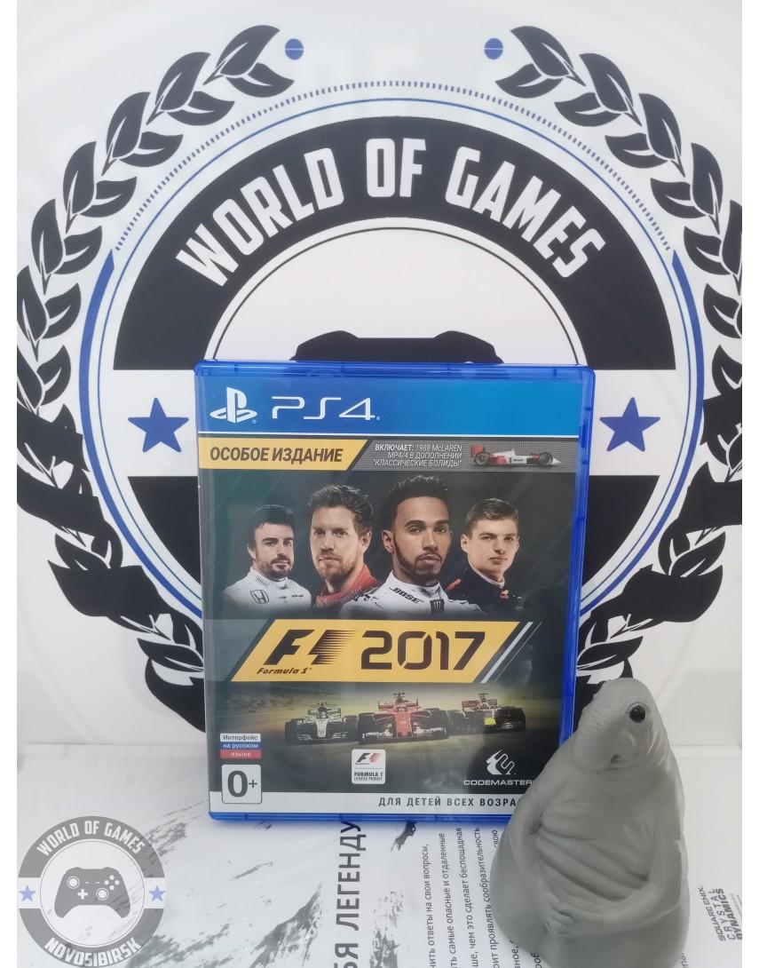Купить F1 2017 [PS4] в Новосибирске
