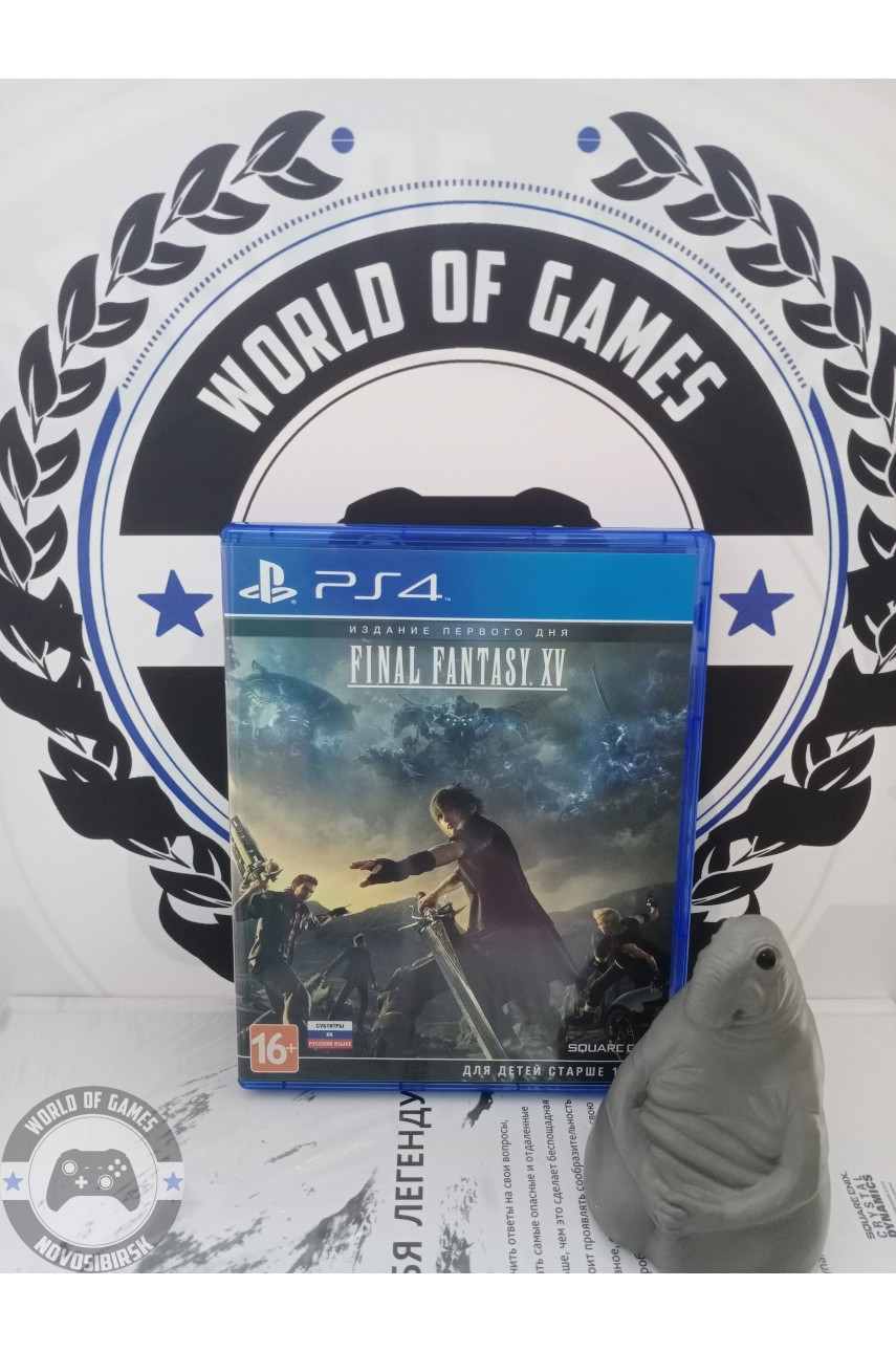 Final Fantasy 15 [PS4]
