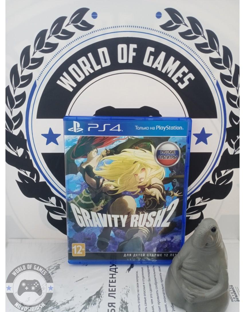 Купить Gravity Rush 2 [PS4] в Новосибирске