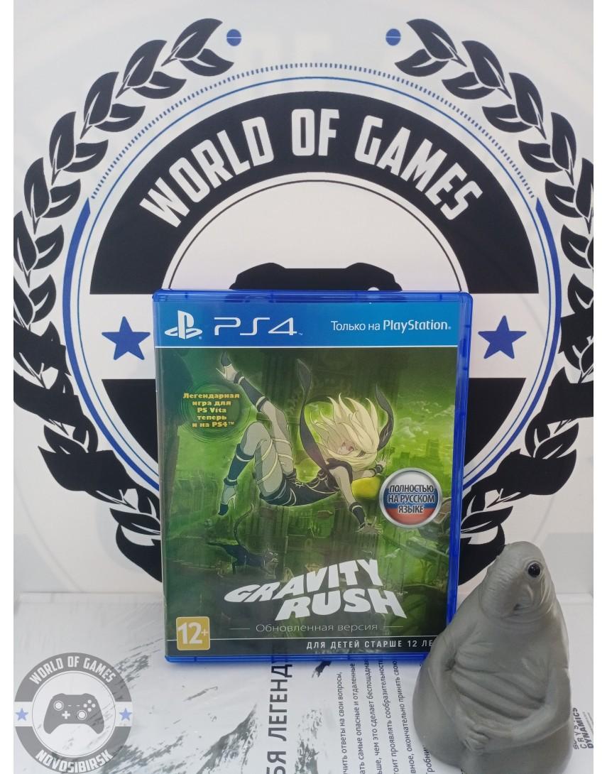 Купить Gravity Rush [PS4] в Новосибирске