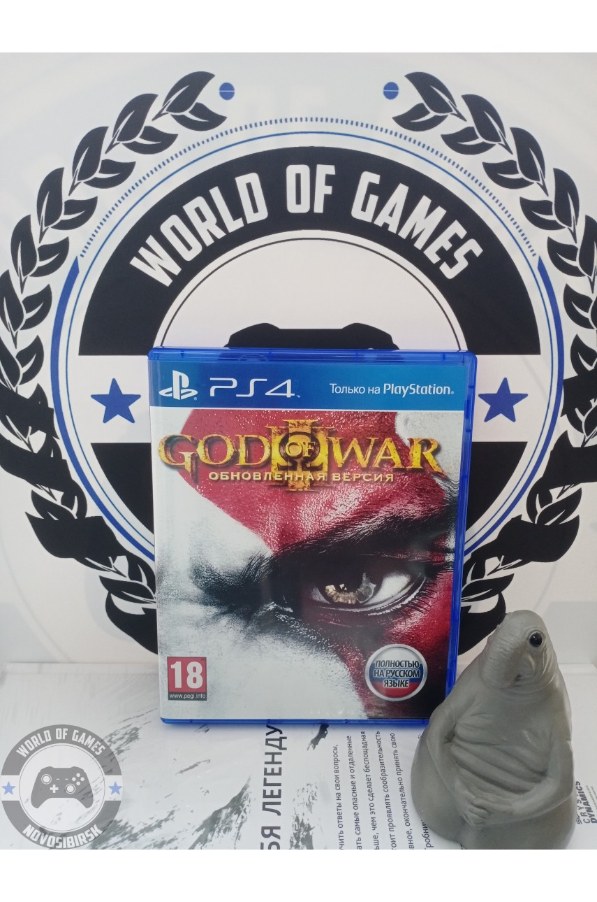 God of War 3 Remastered [PS4]