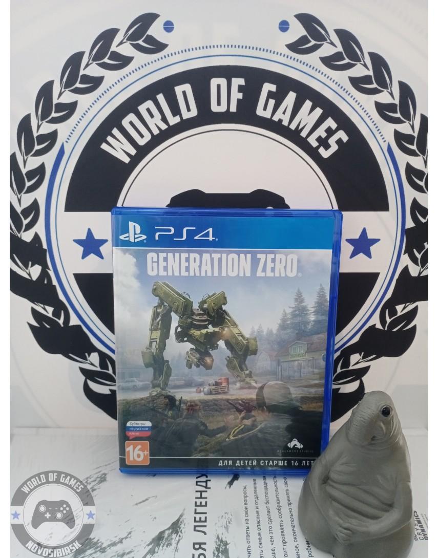 Купить Generation Zero [PS4] в Новосибирске