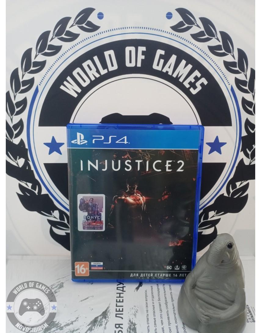 Купить Injustice 2 [PS4] в Новосибирске