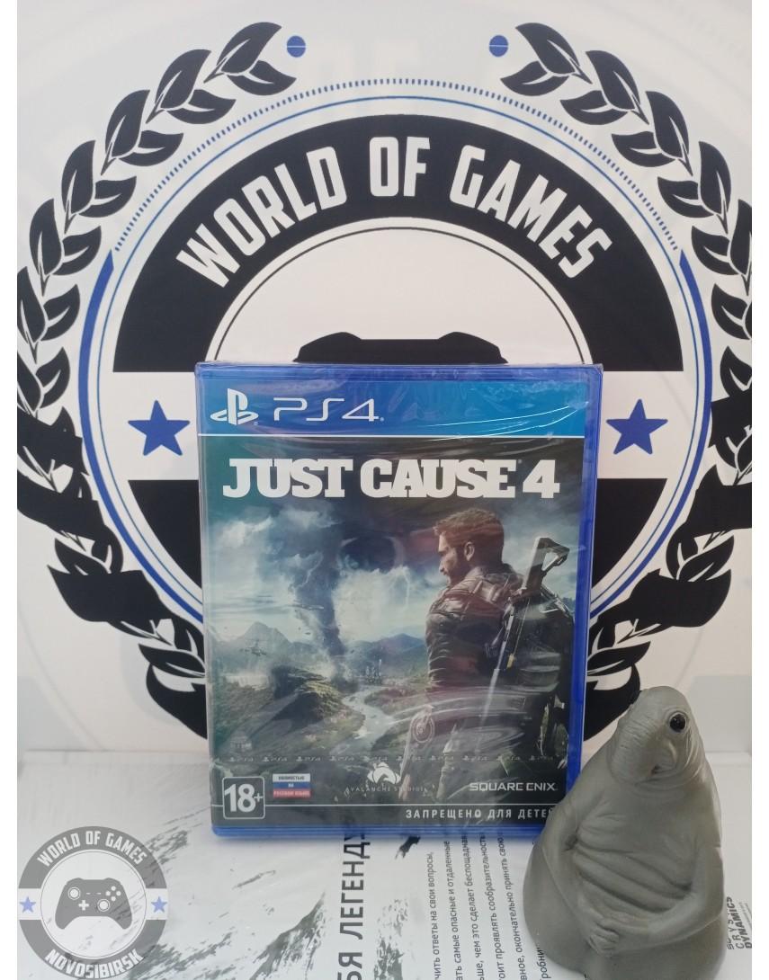 Купить Just Cause 4 [PS4] в Новосибирске