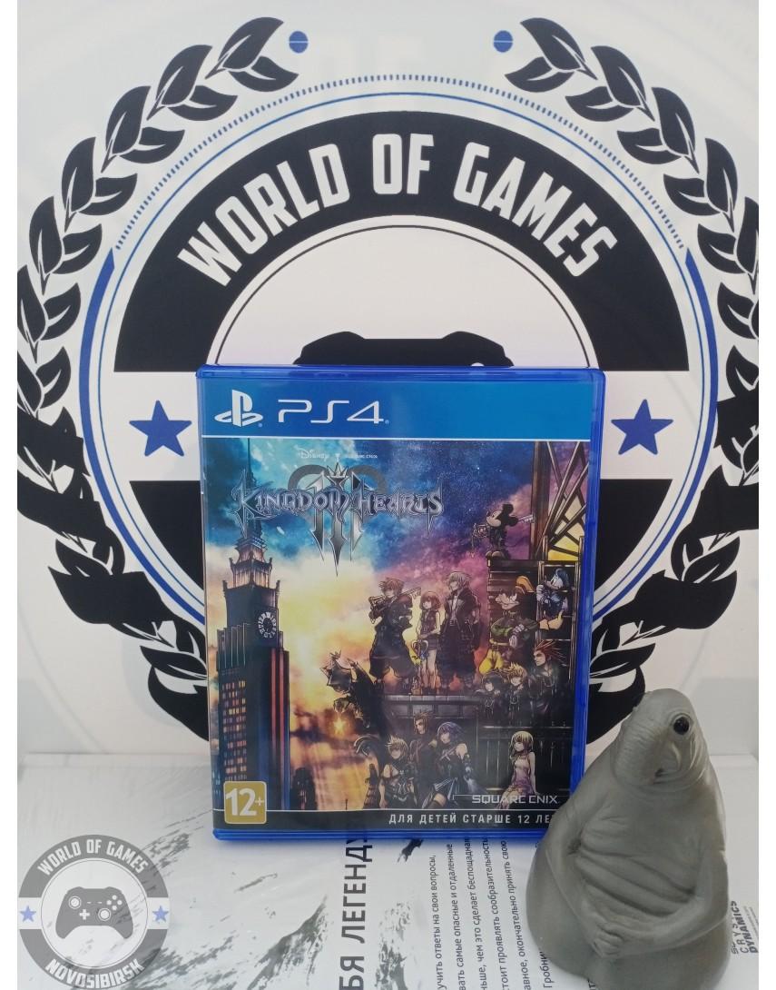 Купить Kingdom Hearts 3 [PS4] в Новосибирске