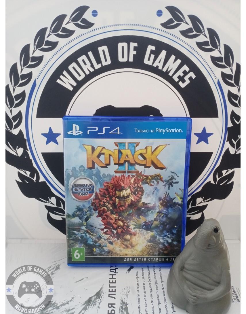 Купить Knack 2 [PS4] в Новосибирске