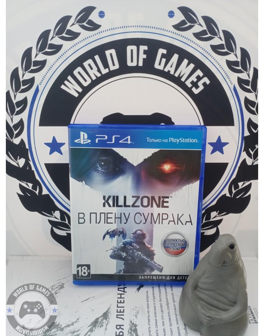 Купить Killzone В плену сумрака [PS4] в Новосибирске
