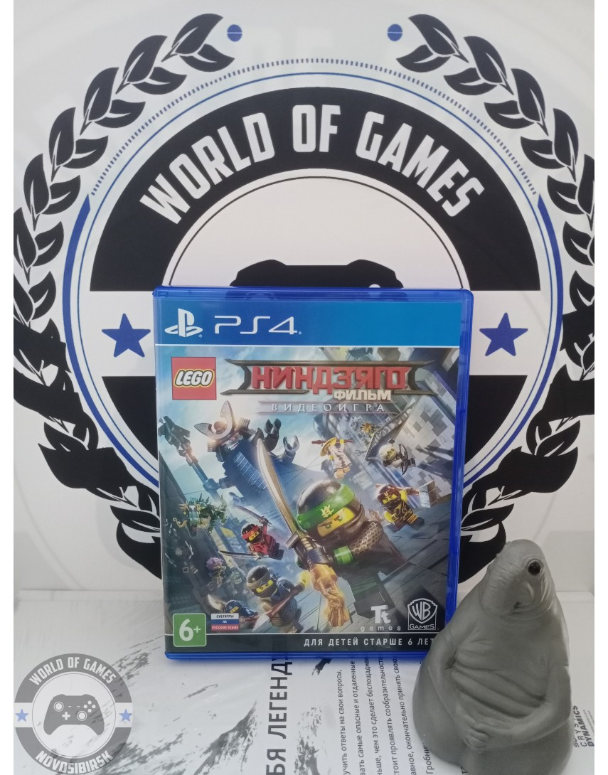 Купить LEGO Ниндзяго Фильм - Видеоигра [PS4] в Новосибирске