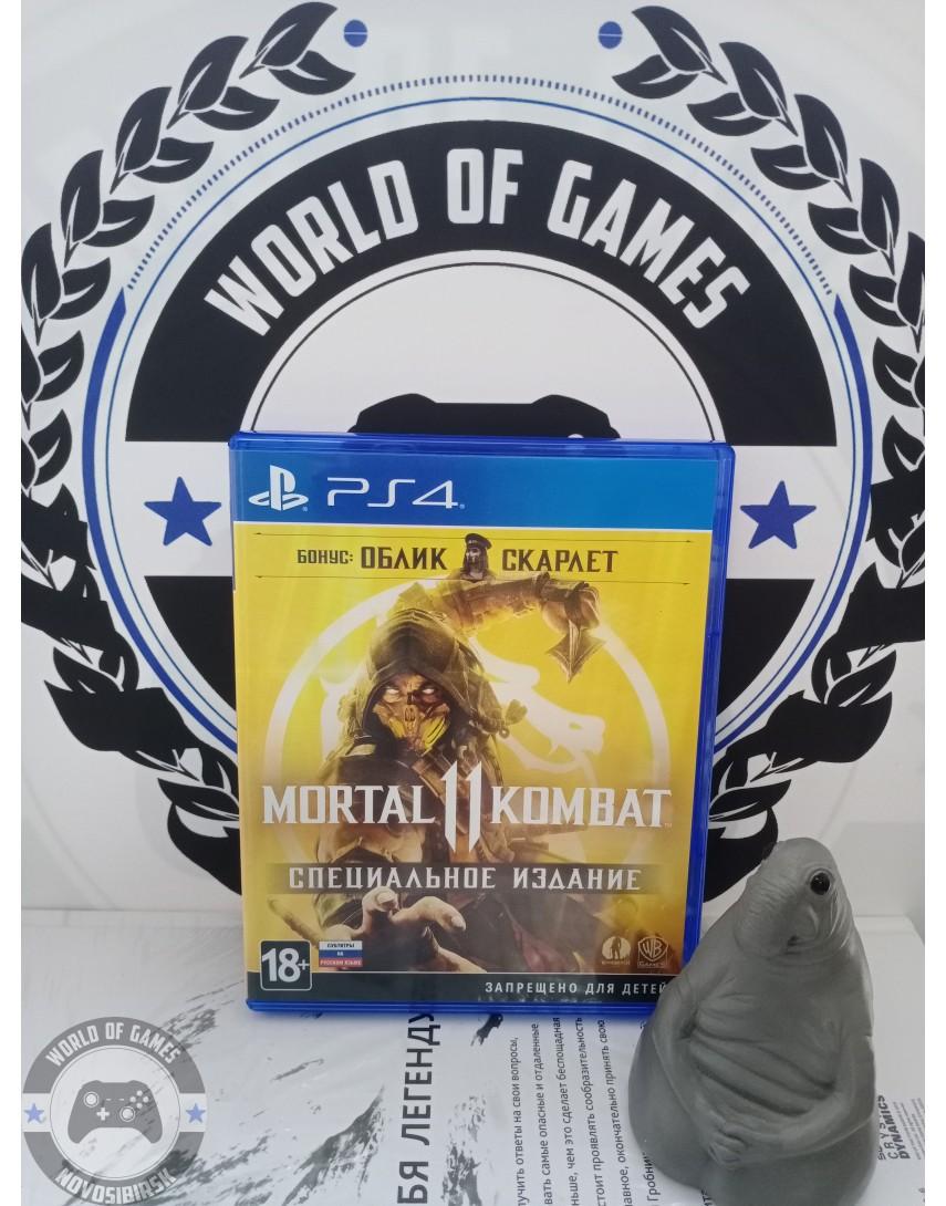Купить Mortal Kombat 11 [PS4] в Новосибирске