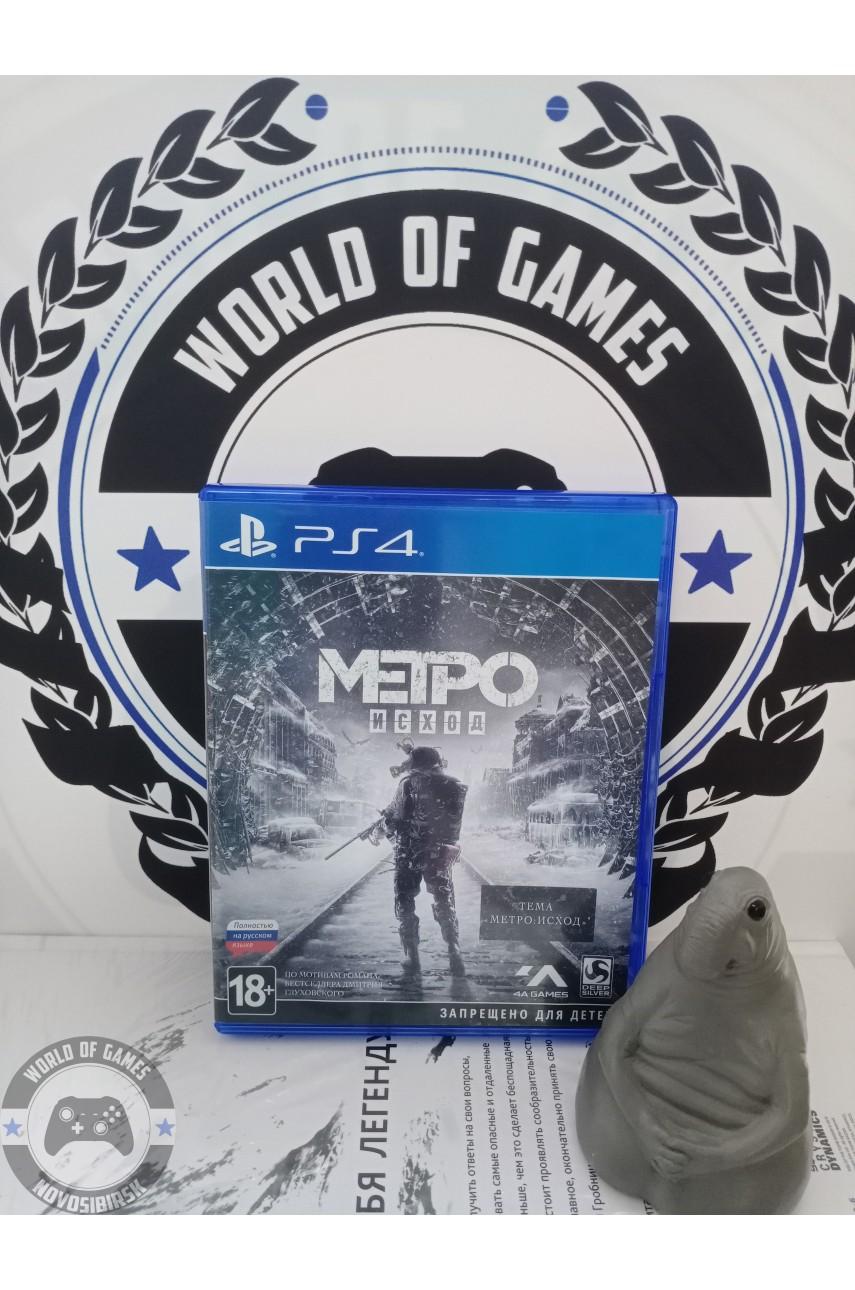 Метро Исход [PS4]