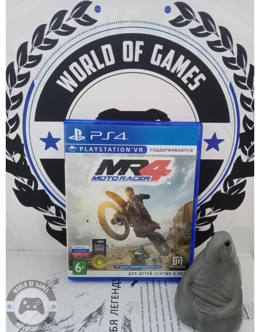 Купить Moto Racer 4 [PS4] в Новосибирске